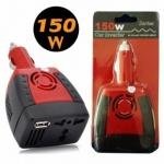 Car inverter 150W ตัวแปลงไฟในรถ แปลงสัญญาณไฟรถเป็นไฟบ้าน Adapter 12V DC To 110V