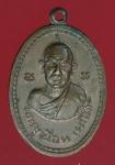 21536 เหรียญพระครูเผื่อน วัดบางโตนด ราชบุรี 68