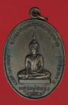 21546 เหรียญพระสุพรรณรังษี วัดอ่าวช่อ ตราด ปี 2521 เนื้อทองแดง 33