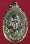 21557 เหรียญหลวงพ่อคูณ วัดบ้านไร่ ปี 2519 นครราชสีมา 38.1