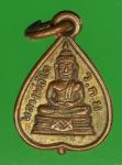 21561 เหรียญหลวงพ่อโต วัดกัลยาณมิตร ปี 2495 กรุงเทพ 18