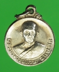 21562 เหรียญพระอาจารย์แว่น วัดป่าสุทธาวาส สกลนคร ชุบนิเกิล 74