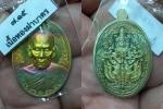 เหรียญหลวงพ่อพัฒน์ วัดห้วยด้วน รุ่นจักรพรรดิเนื้อทองฝาบาตร เลข 174 ปี 2562 สวยพร
