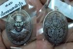 เหรียญหลวงพ่อพัฒน์ วัดห้วยด้วน รุ่นจักรพรรดิเนื้อทองแดงผิวรุ้ง เลข 163 ปี 2562 ส