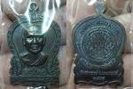 เหรียญเสมาหลวงพ่อนงค์ วัดสว่างวงศ์ ปี ๒๕๕๘ สวย