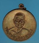 21584 เหรียญหลวงปู่บุดดา วัดกลางชูศรีเจริญสุข ปี 2524 สิงห์บุรี 82