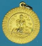 21598 เหรียญนางกวัก หลวงพ่อแพ วัดพิกุลทอง สิงห์บุรี ปี 2520 กระหลั่ยทอง 82