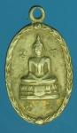 21602 เหรียญหลวงพ่อเกาะเพ็ชร วัดเกาะสมุทรสาคร เนื้่ออัลปาก้า 79