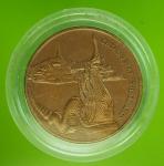 21611 เหรียญที่ระลึก ซีเกมส์ เชียงใหม่ 5.1