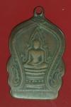 21679 เหรียญพระพุทธชินราช พิษณุโลก ปี 2495 เนื้อทองแดง 54