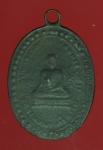 21693 เหรียญพระศรีอาริย์ วัดสำโรงใต้ ปี 2495 สมุทรปราการ 77