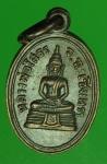 21698 เหรียญพระพุทธโสธร หลังพระราชพุทธิรังษี วัดโสธรวรวิหาร ฉะเชิงเทรา 25