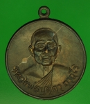 21711 เหรียญหลวงปู่บุดดา วัดกลางชูศรีเจริญสุข ปี 2524 สิงห์บุรี 82