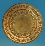 21752 เหรียญใต้ฐานพระบูชา หลวงปู่ทวด วัดช้างไห้ ไม่ทราบปี 11
