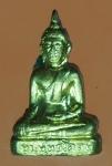 21812 พระพุทธโคดม วัดไผ่โรงวัว พิมพ์เล็ก สุพรรณบุรี 7