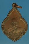 21817 เหรียญพระครูวิมลญาณสุนทร วัดมหาเจดีย์ ฉะเชิงเทรา ปี 2499 เนื้อทองแดง 25