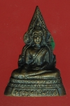 21874 พระพุทธชินราช พิษณุโลก ไม่ทราบปีสร้าง 54