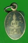 21892 เหรียญเม็ดแตง พระพุทธโสธร วัดโสธรวรวิหาร เนื้อเงินลงถม 25