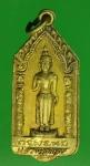 21910 เหรียญหลวงพ่อเชน วัดสิงห์ เนื้อทองเหลือง 82