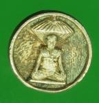 21912 เหรียญปักกลด หลวงปู่บุดดา วัดกลางชูศรีเจริญสุข เนื้อเงิน กล่องเดิม 1.2