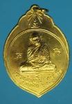 21988 เหรียญหลวงปู่แหวนสุจิณโณ วัดดอยแม่ปั่ง เชียงใหม่ 31