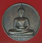 21993 เหรียญ 700 ปี ลายสือไทย สุโขทัย 83