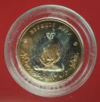 22004 เหรียญในหลวงทรงผนวช วัดบวรนิเวศ ปี 2550 กล่องเดิม 5