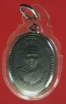 22011 เหรียญหลวงปู่กลีบ วัดตลิ่งชัน ปี 2520 กรุงเทพ 18