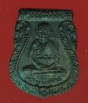 22020 เหรียญหลวงปู่ทวด วัดช้างไห้ ปี 2507 เนื้อทองแดงรมดำ 11