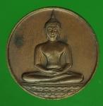 22035 เหรียญที่ระลึก 700 ปี ลายสือไทย ปี 2526 สุโขทัย 83
