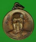 22038 เหรียญอาจารย์ฝั้น อาจาโร ออกวัดสุทธิมงคล สกลนคร ปี 2520 เนื้อทองแดง 74