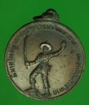 22046 เหรียญสมเด็จพระเจ้าตากสินมหาราช ค่ายวชิรปราการ ปี 2528 ตาก 34