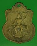 22049 เหรียญสมเด็จพระนเรศวร ประกาศอิสรภาพ ปี 2507 สภาพใช้ เนื้ออัลปาก้า 54