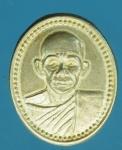 22053 เหรียญอาจารย์แดง วัดอุดมพัฒนาราม ปี 2556 หนองบัวลำภู เนื้อเงิน 88