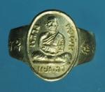 22075 แหวนหลวงพ่อผัน แปดอาร์ วัดราษฏร์เจริญ สระบุรี 81