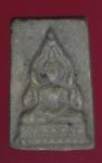 22085 พระพุทธชินราช พิมพ์วัดไลย์ เนื้อผงน้ำมัน 9