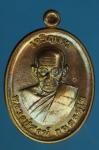 22102 เหรียญเจริญพร หลวงปู่สงฆ์ วัดบ้านทราย หมายเลขเหรียญ 565 ลพบุรี 69
