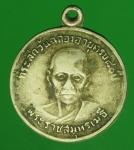 22140 เหรียญพระราชสมุทรเมธี วัดเจริญสุขารามวรวิหาร ปี 2506 สมุทรสาคร 79