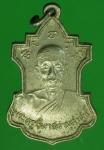 22149 เหรียญหลวงพ่อโปร่ง วัดห้วยแก้ว ปี 2510 ลพบุรี 69