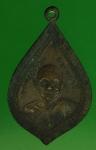 22152 เหรียญหลวงพ่อมุ่ย วัดท้าวอู่ทอง ปราจีนบุรี 48