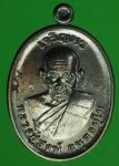 22154 เหรียญเจริญพร หลวงพ่อสงฆ์ วัดบ้านทราย หมายเลขเหรียญ 1281 ลพบุรี 69