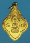 22167 เหรียญพระประจำวัน วัดคู่สร้าง ปี 2513 สมุทรปราการ กระหลั่ยทอง 77