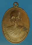 22168 เหรียญหลวงพ่อยอด วัดเจ้าฟ้า สระบุรี เนื้อทองแดง 81