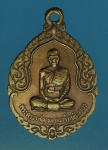 22181 เหรียญหลวงพ่อตาบ วัดมะขามเรียง สระบุรี 81