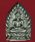 22189 เหรียญพระพุทธ วัดพรหมมาสตร์ ลพบุรี 69