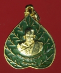 22196 เหรียญลงยาครูบาผาผ่า รุ่น 2 ปี 2520 แม่ฮองสอน กระหลั่ยทอง 62