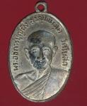 22212 เหรียยพระอธิการผึ้ง วัดโบสถ์ สมุทรสงคราม 78
