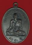 22258 เหรียญ มะ อะ อุ หลวงปู่ศุข วัดปากคลองมะขามเฒ่า ชัยนาท หลังกรมหลวงชุมพรเขตอ