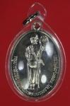 22262 เหรียญครูบาศรีวิชัย พระบรมธาตุดอยตุง ปี 2516 เชียงใหม่ ชุบนิเกิล 31