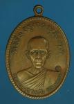 22289 เหรียญหลวงพ่อบุญมี วัดสิงห์ทอง ปี 2515 เนื้อทองแดง 69